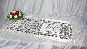 """Ритуальные принадлежности, покрывало в гроб, Ритуальные услуги, ГПС """"РИТУАЛ"""", Городская Похоронная Служба """"РИТУАЛ"""""""