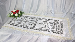 Социальные похороны, Ритуальные услуги, Организация Похорон, Гроб, Венки