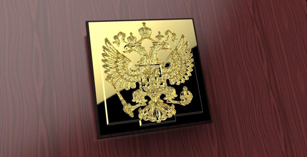 Социальные похороны за счет государства в Москве цена возмещения, Похороны на безвозмездной основе в Московской области
