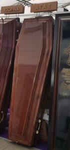 """Гроб """"АГАТ"""" (Арт.: Ф-4) на выставке """"НЕКРОПОЛЬ"""" Городская Похоронная Служба РИТУАЛ https://gps-ritual.ru/"""