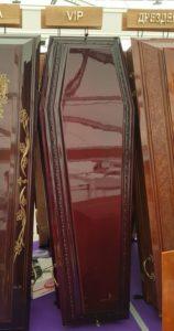 "Гроб ""VIP"" Махагон (Арт.: VIP-6) на выставке ""НЕКРОПОЛЬ"" Городская Похоронная Служба РИТУАЛ https://gps-ritual.ru/"